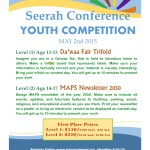 Youth Competition Flyer 2015