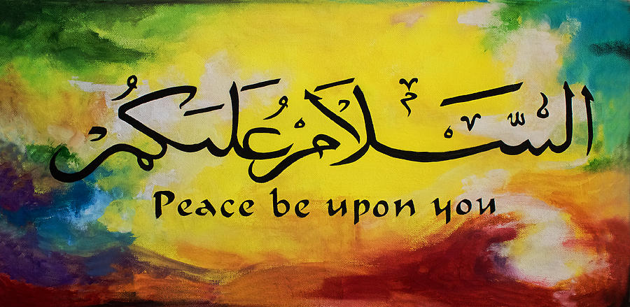 peace-be-upon-you-salwa-najm