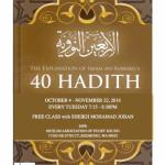 40hadith