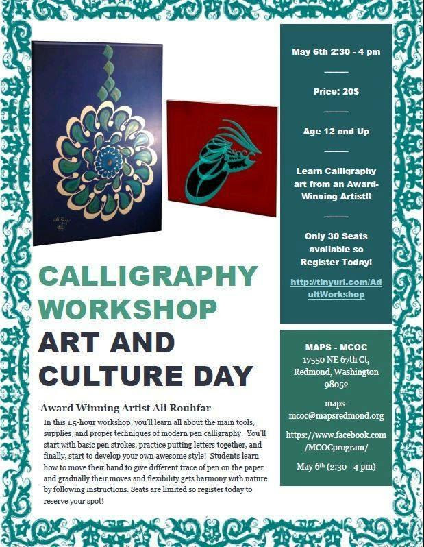 Calligraphy Workshop Art And Culture Day Ages 12 And Up