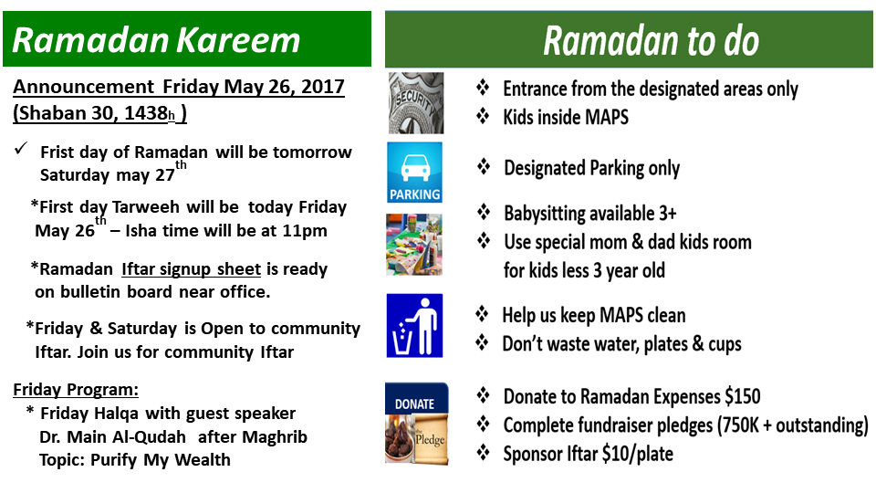 Annoucnemet Friday 05 26 2017 First  Ramadan[4192]