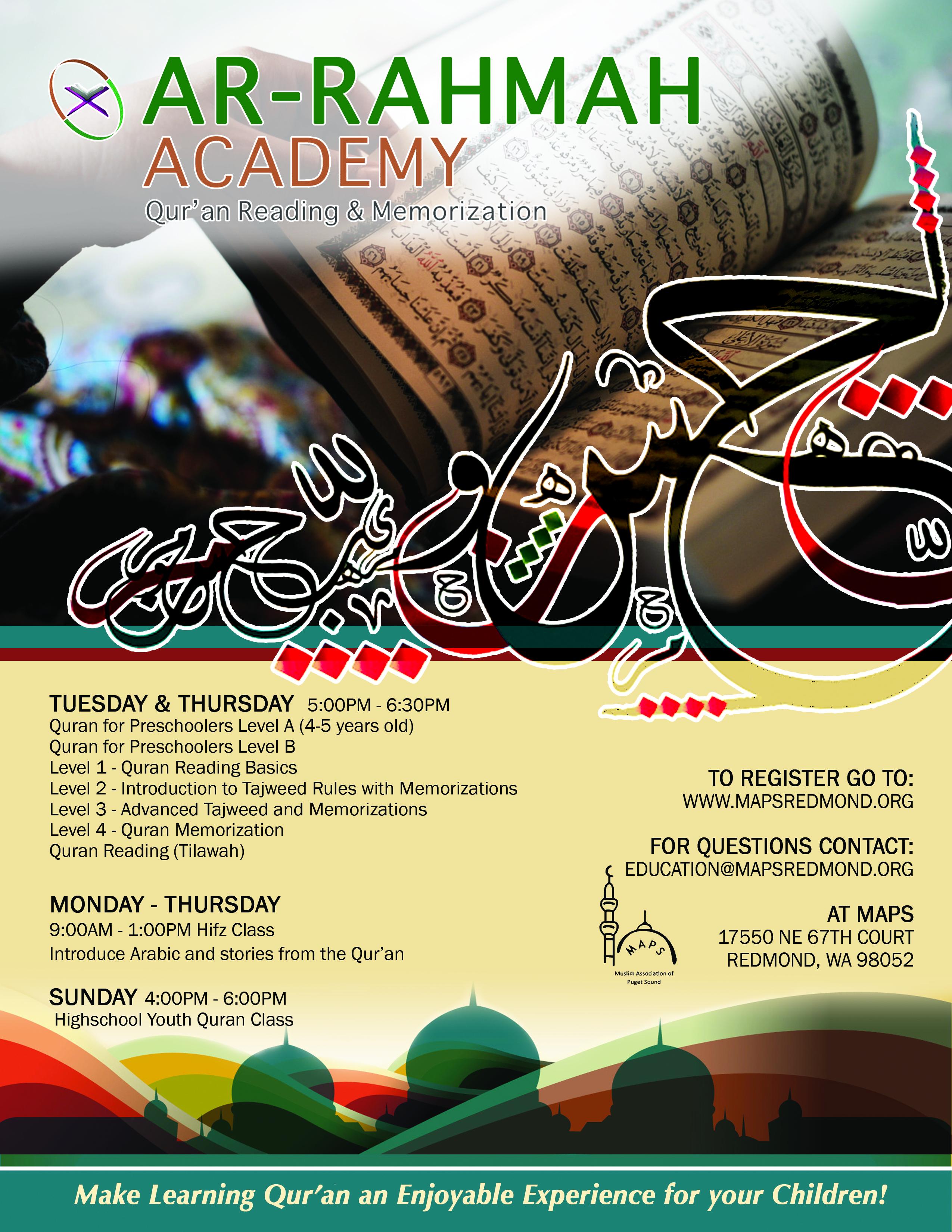 Quran 2017-18