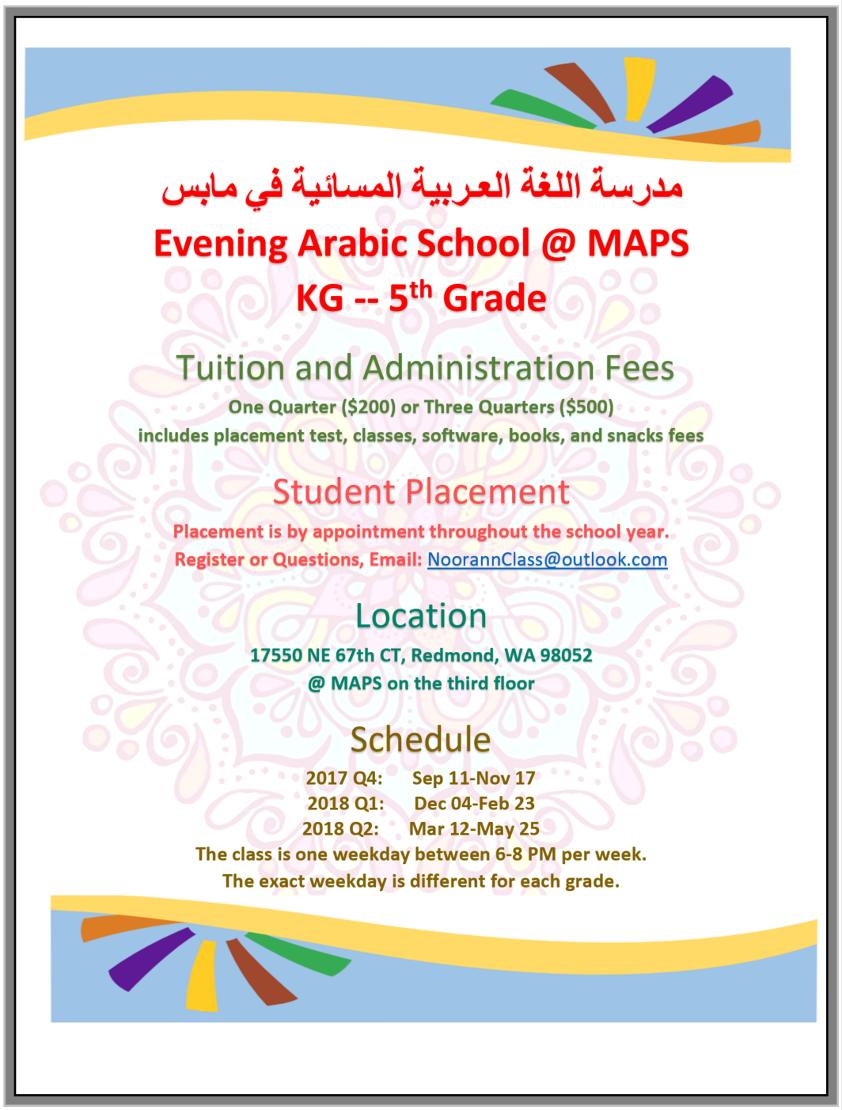 arabicschool