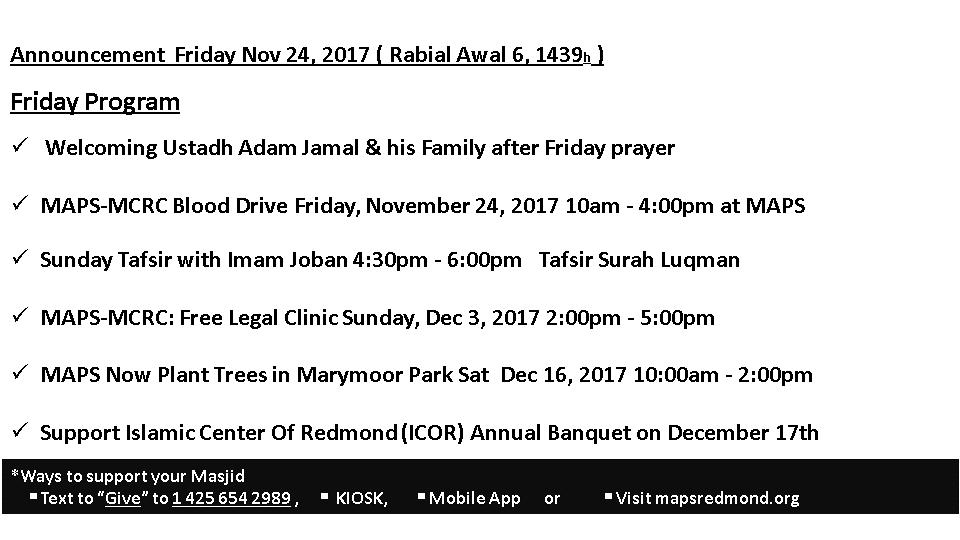 Annoucnemet Friday 11 24 2017[10581]
