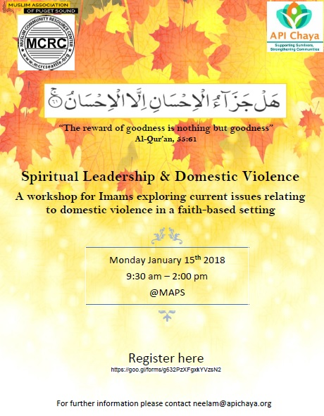 Imam Training Flyer