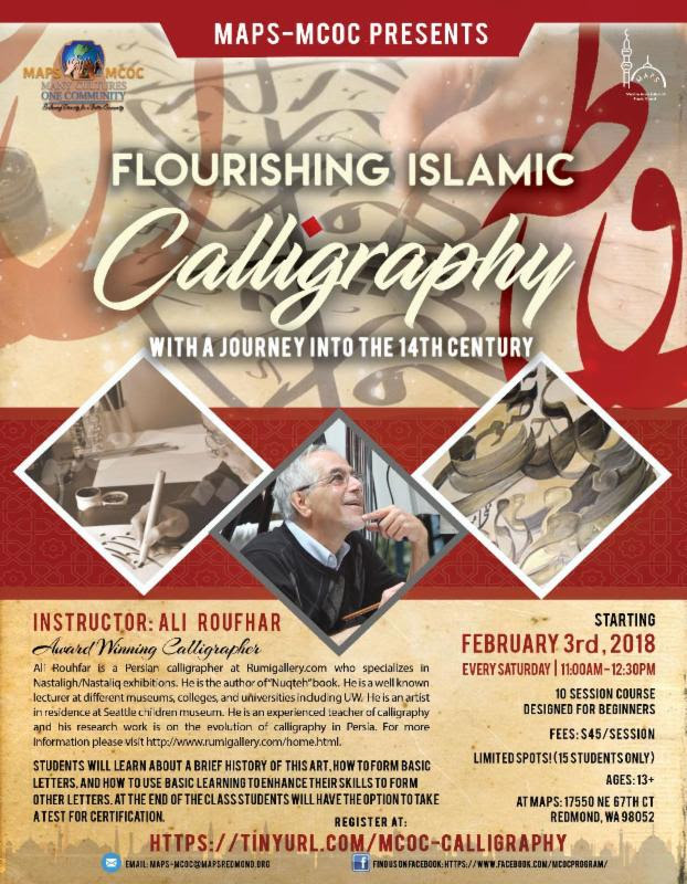 Calligraphy Course For Beginners Age 13 Muslim