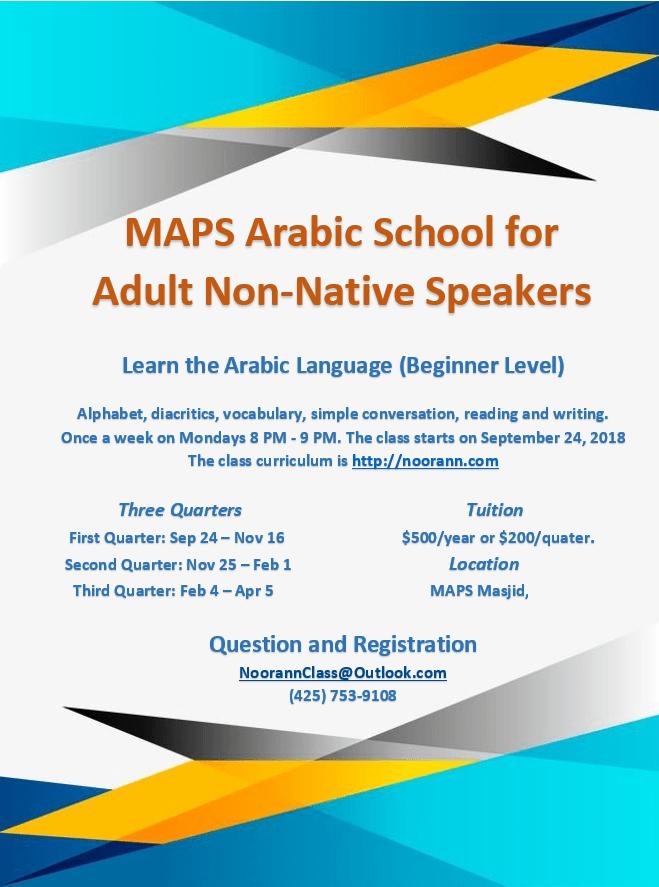 Evening Arabic Classes for Adult Non-Native Speakers | Muslim ...