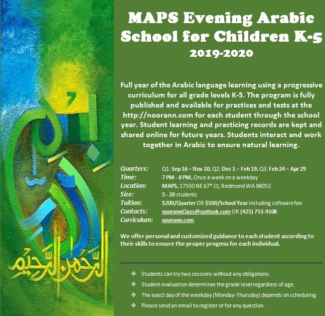 MAPS Evening Arabic School for Kids   Muslim Association of ...